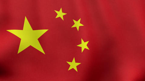4K UltraHD Loopable waving Chinese flag animation Animation