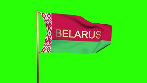 Belarus flag with title waving in the wind. Looping sun rises style. Animation l Animation