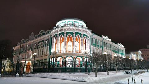 House Sevastyanov. Ekaterinburg, Russia Footage