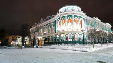 Residence of the governor. Ekaterinburg, Russia Stock Video Footage