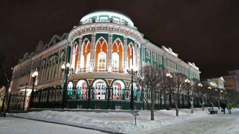 Residence of the governor. Ekaterinburg, Russia. 1280x720 Footage