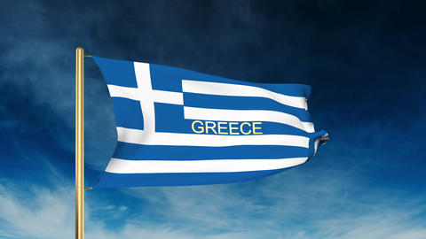 Greece flag slider style with title. Waving in the wind with cloud background an Animation