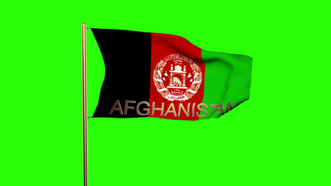 Afghanistan flag with title waving in the wind. Looping sun rises style. Animati Animation
