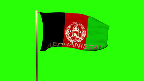 Afghanistan flag with title waving in the wind. Looping... Stock Video Footage