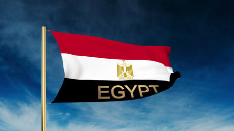 Egypt flag slider style with title. Waving in the wind with cloud background ani Animation