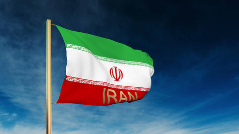 Iran flag slider style with title. Waving in the wind... Stock Video Footage