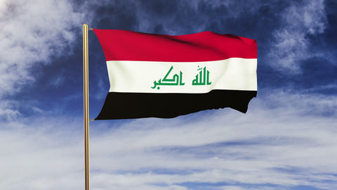 Iraq flag waving in the wind. Green screen, alpha matte.... Stock Video Footage