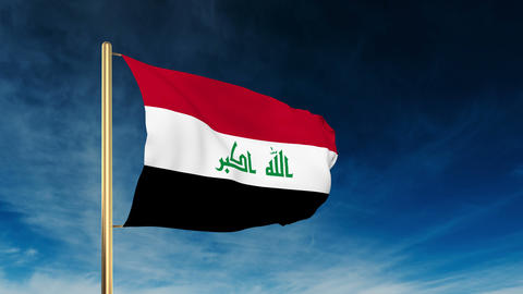Iraq flag slider style. Waving in the win with cloud... Stock Video Footage