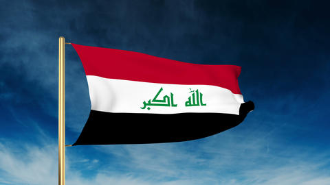 Iraq flag slider style. Waving in the win with cloud background animation Animation