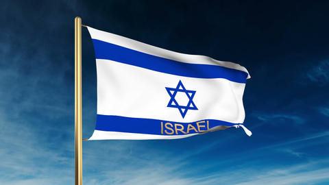 Israel flag slider style with title. Waving in the wind... Stock Video Footage
