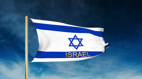 Israel flag slider style with title. Waving in the wind with cloud background an Animation