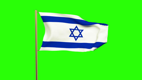 Israel flag waving in the wind. Green screen, alpha... Stock Video Footage