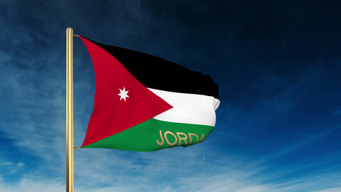 Jordan flag slider style with title. Waving in the wind... Stock Video Footage