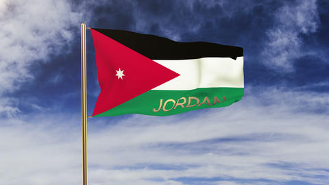 Jordan flag with title waving in the wind. Looping sun... Stock Video Footage