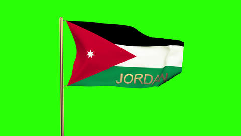 Jordan flag with title waving in the wind. Looping sun rises style. Animation lo Animation
