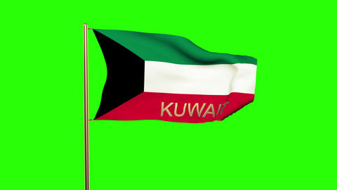 Kuwait flag with title waving in the wind. Looping sun rises style. Animation lo Animation