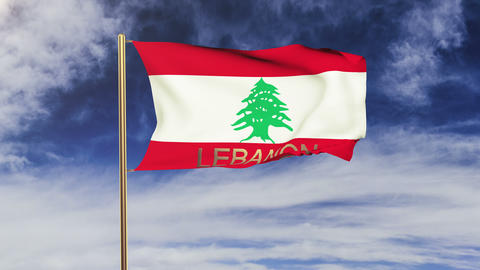 Lebanon flag with title waving in the wind. Looping sun... Stock Video Footage