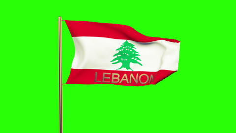 Lebanon flag with title waving in the wind. Looping sun rises style. Animation l Animation