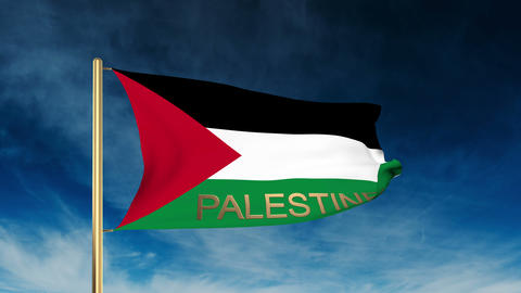 Palestine flag slider style with title. Waving in the wind with cloud background Animation
