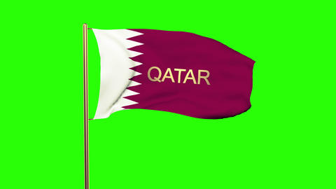 Qatar flag with title waving in the wind. Looping sun... Stock Video Footage