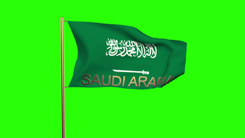 Saudi Arabia flag with title waving in the wind. Looping sun rises style. Animat Animation