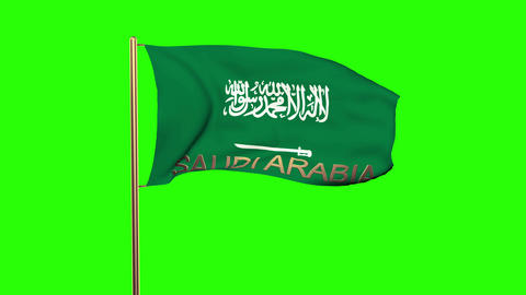 Saudi Arabia flag with title waving in the wind. Looping... Stock Video Footage