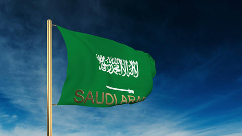 Saudi Arabia flag slider style with title. Waving in the... Stock Video Footage