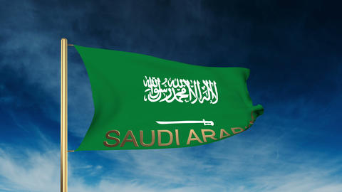 Saudi Arabia flag slider style with title. Waving in the wind with cloud backgro Animation