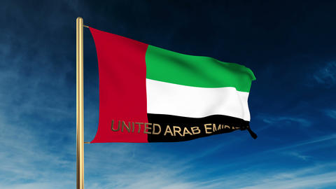 United Arab Emirates flag slider style with title. Waving... Stock Video Footage