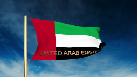 United Arab Emirates flag slider style with title. Waving in the wind with cloud Animation