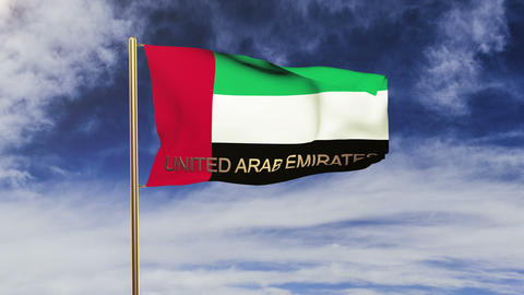 United Arab Emirates flag with title waving in the wind.... Stock Video Footage