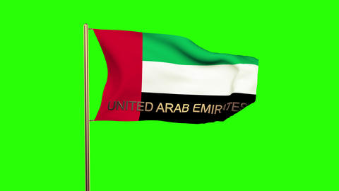 United Arab Emirates flag with title waving in the wind. Looping sun rises style Animation