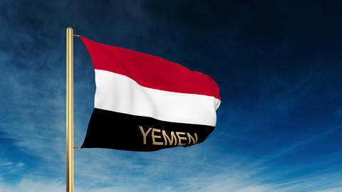 Yemen flag slider style with title. Waving in the wind... Stock Video Footage