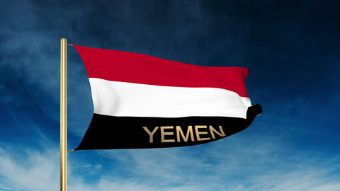 Yemen flag slider style with title. Waving in the wind with cloud background ani Animation