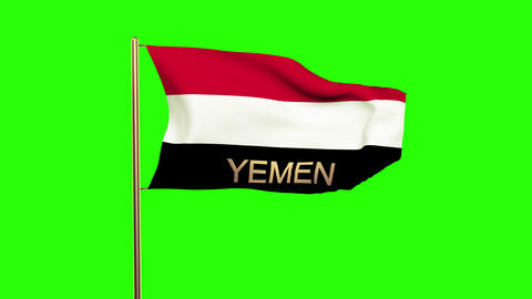Yemen flag with title waving in the wind. Looping sun rises style. Animation loo Animation
