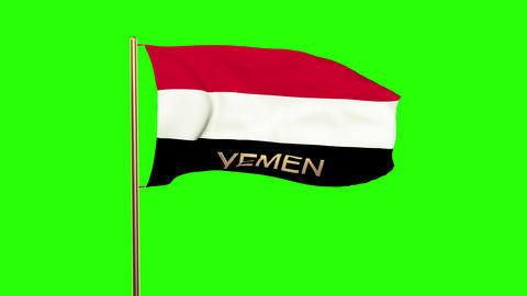 Yemen flag with title waving in the wind. Looping sun... Stock Video Footage
