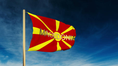 Macedonia flag slider style with title. Waving in the... Stock Video Footage