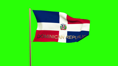 Dominican Republic flag with title waving in the wind. Looping sun rises style.  Animation