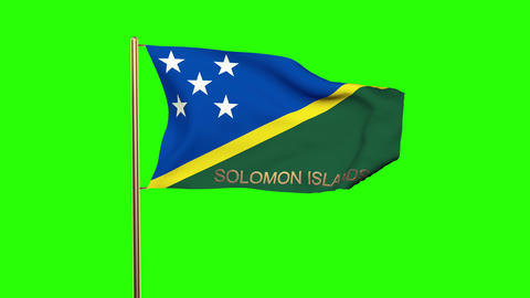 Solomon Islands flag with title waving in the wind. Looping sun rises style. Ani Animation