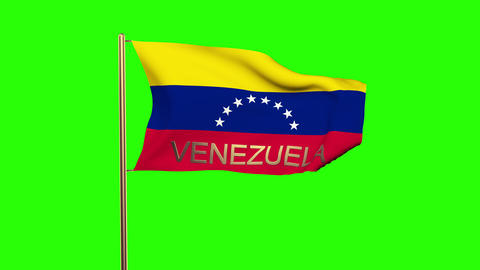 Venezuela flag with title waving in the wind. Looping sun rises style. Animation CG動画