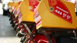 mcdonald's motorcycles Footage