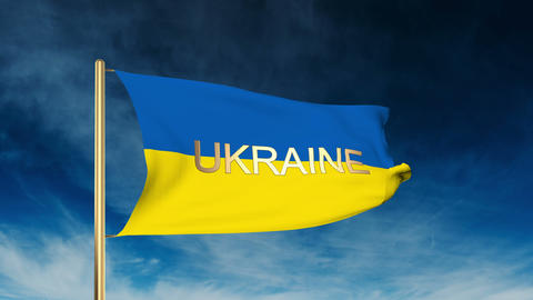 Ukraine flag slider style with title. Waving in the wind with cloud background a Animation