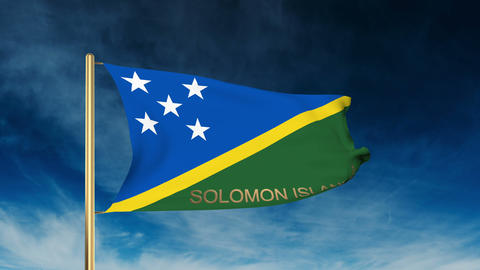 Solomon Islands flag slider style with title. Waving in the wind with cloud back Animation
