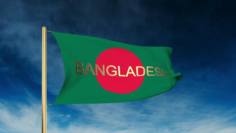 Bangladesh flag slider style with title. Waving in the wind with cloud backgroun Animation