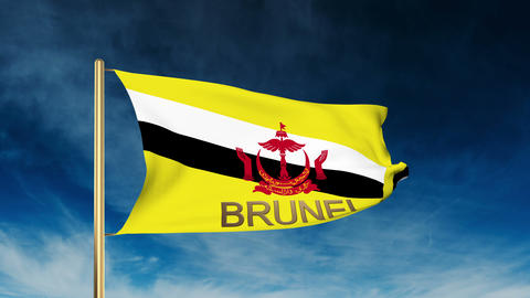 Brunei flag slider style with title. Waving in the wind with cloud background an Animation