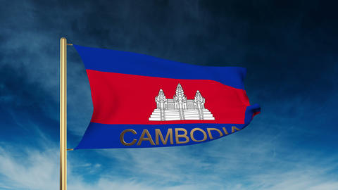 Cambodia flag slider style with title. Waving in the wind with cloud background  Animation