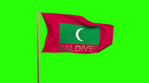 Maldives flag with title waving in the wind. Looping sun rises style. Animation  Animation