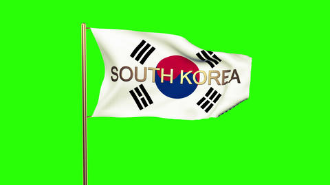 South Korea flag with title waving in the wind. Looping sun rises style. Animati Animation