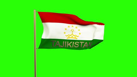 Tajikistan flag with title waving in the wind. Looping sun rises style. Animatio Footage