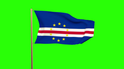 Cape Verde flag waving in the wind. Green screen, alpha matte. Loopable animatio Animation